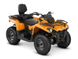 2020 CAN-AM OUTLANDER MAX DPS 570