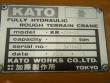 2000 KATO KR25