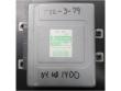 UD UD1400 TRANSMISSION