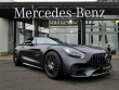 2017 MERCEDES-BENZ AMG GT C