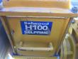 2002 SELWOOD H100