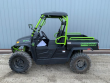 2019 GREENWORKS COMMERCIAL UTILITY VEHICLE CU500
