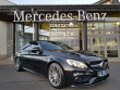 2016 MERCEDES-BENZ AMG C63