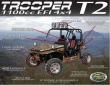 2020 JOYNER 1100 TROOPER T2 EFI