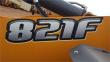 2012 CASE 821F