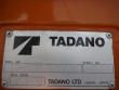 1997 TADANO TR250