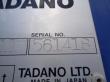 2011 TADANO GR300