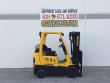 2017 HYSTER S50