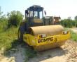 1993 BOMAG BW213