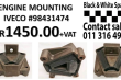 IVECO REAR ENGINE MOUNTING IVECO