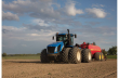 2020 NEW HOLLAND T9.530
