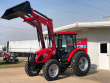 2021 TYM TRACTOR T754