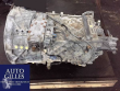DAF GEARBOX ZF / 16S1823TO / 16 S 1823 TO NEW ECOSPLIT