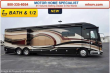 2015 AMERICAN COACH AMERICAN TRADITION 42