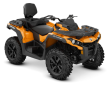 2020 CAN-AM OUTLANDER MAX DPS 650