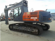 2013 ATLAS 260