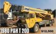 1980 P&H T200