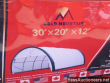 2020 GOLDEN MOUNTAIN DOME STORAGE SHELTER