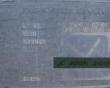 1990 VOGELE SUPER 1600