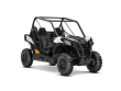 2020 CAN-AM MAVERICK TRAIL