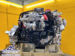 2014 PACCAR MX-13 ENGINE