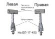 ZZBO SPICY DLYA BETONOSMESITELYA SPARE PARTS FOR BP-1G-450