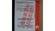 2015 CUMMINS 6BT5.9 ENGINE GASKET KIT 3802376