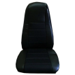 RIG MATTERS NOT SPECIFIED SEAT COMPONENTS