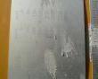 1994 POTAIN GTMR 386