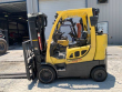 2011 HYSTER S80