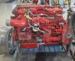 CUMMINS ISB 6.7L DIESEL ENGINE
