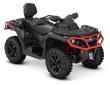 2020 CAN-AM OUTLANDER MAX XT 650