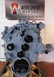 DETROIT SERIES 50 DIESEL ENGINE