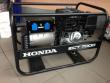 2019 HONDA ECT7000