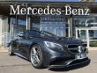 2015 MERCEDES-BENZ AMG CLS63