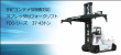 2015 UNICARRIERS CONTAINER STACKER