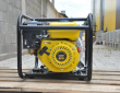 PETROL TRASH WATER PUMP 7.0 HP CIMEX TWP75