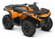 2019 CAN-AM OUTLANDER DPS 1000