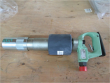 AUCTION ITEM - SULLAIR SK8A HAMMER ATTACHMENT