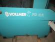 1998 VOLLMER FS 2A