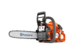 2020 HUSQVARNA S CASUAL USE SAWS 135 MARK II