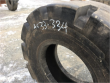 UNITED CONSTRUCTION MINING TIRE