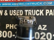 OIL FILTER HOUSING AND FILTER FOR A ISUZU 4HK1-TC ENGINE