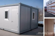 2019 SINO PLANT CONTAINER - DOUBLE SIZE ROOM