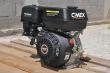 PETROL ENGINE 9.0 CIMEX G270