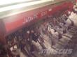 1998 ZEREP JADAPE 500 3 METROS 22 BRAZOS COMBINADA
