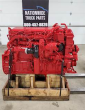 CUMMINS ISX15 DIESEL ENGINE