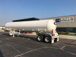 POLAR 10600 MC330/331 NH3 TAILER FOR LEASE INDUSTRIAL GAS TANK TRAILER
