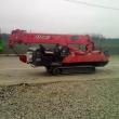 2008 UNIC URW506
