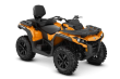 2020 CAN-AM OUTLANDER MAX DPS 650